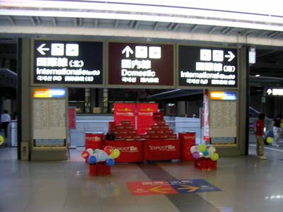 Y!BBの勧誘@関空駅前、旅客ターミナル方面